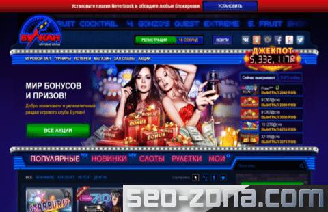 Установка flash казино на хостинг в каких онлайн казино работает мартингейл